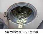 bank of american dollars in... | Shutterstock . vector #12829498