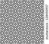 ornamental seamless pattern....