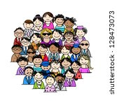group of people for your design | Shutterstock .eps vector #128473073
