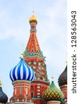 dome of the St Basils cathedral on Red Square in Moscow - stock photo