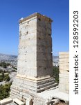 Small photo of Detail of Agrippa tower of the Acropolis Propylaea in summer, Greece