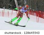 schladming  austria   february...   Shutterstock . vector #128645543