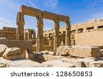 Egypt  Huge Antique Columns In...