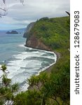 pololu valley  northern tip of...