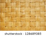 Texture wicker basket - stock photo