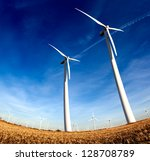 wind park, wind turbines.renewable energy source - stock photo