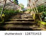 Stone Stairs In Garden...