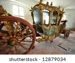 carriage | Shutterstock . vector #12879034