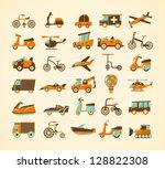 retro transport icons set - stock vector