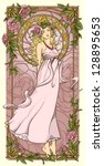 antique,arch,art deco,art nouveau,artistic,attractive,beauty,blowing,book,classic,curly,decor,design,detailed,elegant