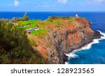 Kilauea Historical Lighthouse Kauai Island Hawaii - stock photo