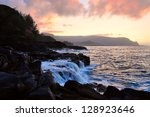 Hawaii Shoreline - stock photo