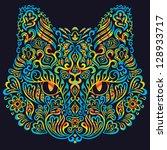 ornamental cat | Shutterstock .eps vector #128933717