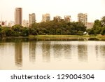 The Ibirapuera Park (Parque do Ibirapuera) in Sao Paulo, Brazil, south america. - stock photo