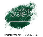 saudi arabia flag  painted with ... | Shutterstock . vector #129063257