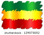 Rasta Colors Grunge Paint Flag - stock photo