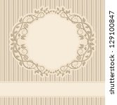 vintage background with floral ornaments - stock vector