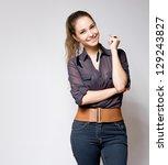 expressive portrait of...   Shutterstock . vector #129243827