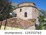 Small photo of Old Mosque In Castle Of Kruja is a small Bektashi temple called The Dollma Teqe
