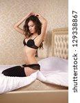 glamorous girl   Shutterstock . vector #129338867