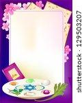 jewish celebrate pesach...   Shutterstock .eps vector #129503207