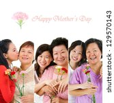 Mother's day celebration. Group of different mothers and daughter holding carnation flower. - stock photo