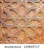 Wood Carving Of Geometry Pattern