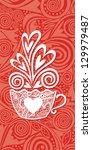coffee love illustration | Shutterstock . vector #129979487