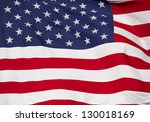 Rippled US Flag Close Up - stock photo