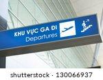 phu quoc  vietnam   february 26 ... | Shutterstock . vector #130066937