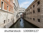 The bridge of sighs - Venice