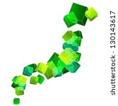 3d map of japan map of japan | Shutterstock .eps vector #130143617