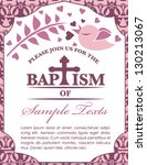 Pink Baptism Invitation Card with Bird and Pattern