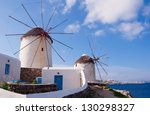 Two Windmills Of Mykonos. Whit...