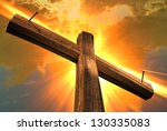 wooden cross with rays in