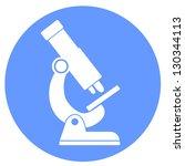 microscope icon | Shutterstock .eps vector #130344113