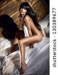 attractive brunette girl with... | Shutterstock . vector #130389677
