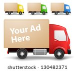 Side view of a small cargo trucks in various colors - stock vector