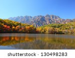 mt. togakushi and pond in... | Shutterstock . vector #130498283