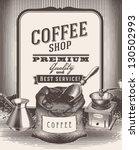 vintage coffee background   Shutterstock .eps vector #130502993
