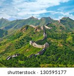 great wall of china in summer... | Shutterstock . vector #130595177