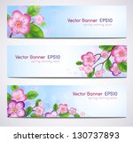 banner with branches of... | Shutterstock .eps vector #130737893