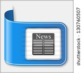 abstract icon of a newspaper ...