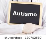 Blackboard : Autism : Spanish language - stock photo