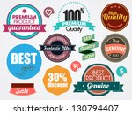 set of vector badges | Shutterstock .eps vector #130794407