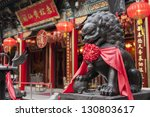 chinese lion statue in wong tai ... | Shutterstock . vector #130803617