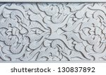 Moorish facade ornament, closeup of plaster wall - stock photo