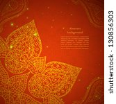 vintage indian ornament | Shutterstock .eps vector #130856303