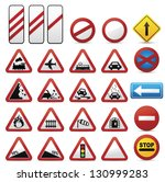 Road Signs .vector
