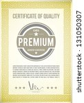 certificate of quality on... | Shutterstock .eps vector #131050307
